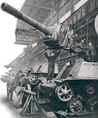 sb_tank